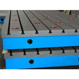 华威机械   防锈铸铁试验平板    试验平台   亚博国际版