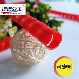 低价新品 液压耐磨洗车水管螺旋保护套 抗老化电线螺旋保护套