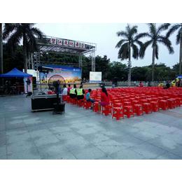 佛山庆典礼仪贵宾椅大量出租舞台设备