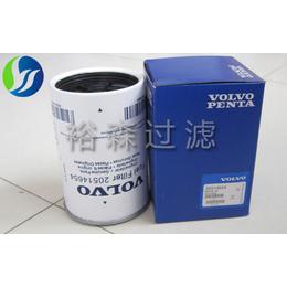 供应沃尔沃20514654柴油滤芯