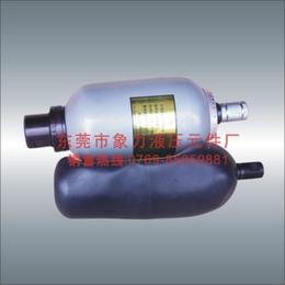 厂家直销NXQ-1.6L 2.5L 4L 6.3L蓄能器