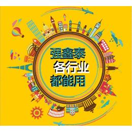 强鑫泰考勤系统Q7在五金制造行业用的多处理几百个员工同时上班