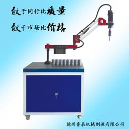 LD1200DC按键攻牙机数控套丝机操作灵活精度高不易断丝锥