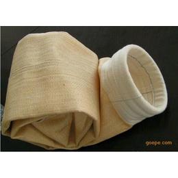 工业氟美斯除尘布袋耐高温除尘布袋支持定制