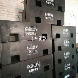 四川南充2吨叉吊二用砝码 2吨钢包铁砝码