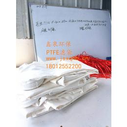 覆膜PTFE针刺毡鑫泉特氟隆涂层除尘滤袋