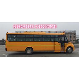 东风超龙56座小学生中学生校车亚博国际版价格国五