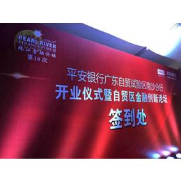 广州开业庆典仪式流程方案策划公司