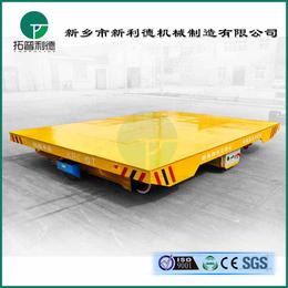 KPC轨道平车设计台湾无动力平板车免检设备