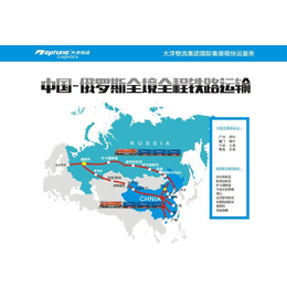 大洋物流提供237007阿列克桑德洛夫国际铁运