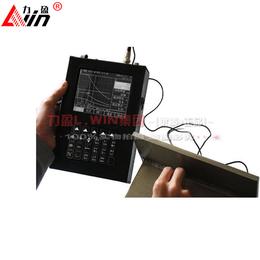 力盈供应国产超声波探伤仪LBUT-30