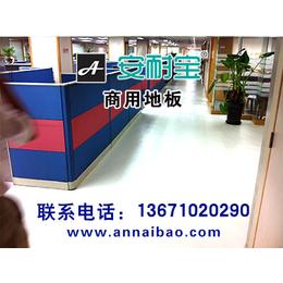 医院想铺地胶地板选什么牌子好  商用地板革厂家