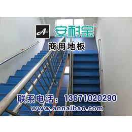 应该如何选择医院养老院地板地胶 商用PVC地胶价格