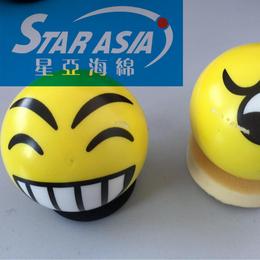 批发表情球笑脸 哭脸 生气PU发泡海绵球款式多可免费提供样品