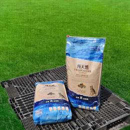厂家批发全乐真鱼鲜鱼猫粮天然配方优质猫粮适口性佳OEM代加工