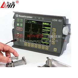 力盈供应USN60超声波探伤仪准确快速探伤德国KK原装进口