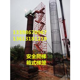 酬勤安全爬梯深坑基建建筑施工