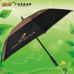 广州雨伞厂家定制碧桂园凤凰城伞 高尔夫伞 广告伞