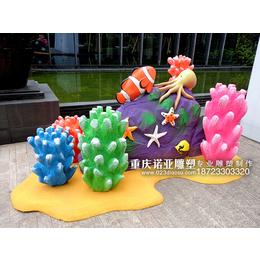 重庆泡沫雕刻厂-海洋道具泡沫雕塑公司18723303320