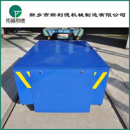 KPJ电动平车生产厂上海无动力平板车免检设备