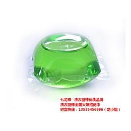 七龙珠0保证金加盟(图),洗衣凝珠火爆招商,洗衣凝珠
