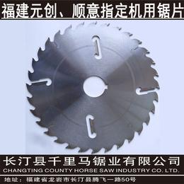 多片锯锯片  杨木桐木杉木松木专用工业级锯片