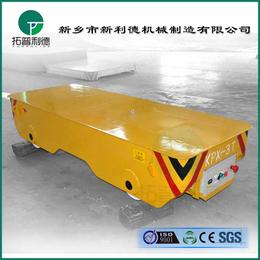 青海无轨电动平车用减速机港口装备蓄电池轨道平车安全耐用