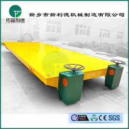 输送设备电动平车生产厂钢丝绳牵引式无动力平板车免检设备