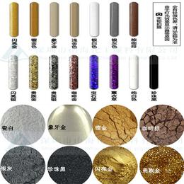 厂家直销美缝颜料专用镏金 闪亮黄金 贵族金