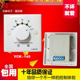 YCK145三速开关档位旋转开关档位旋转开关三档