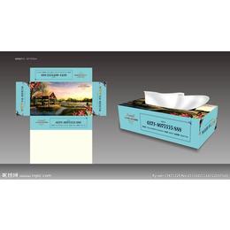 新余盒抽纸厂****定制广告盒抽餐饮烟盒抽纸****设计****快速