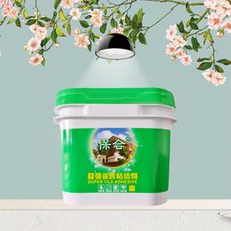 贵州瓷砖粘结剂厂家直销 超强瓷砖背涂胶 保合建材