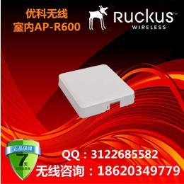 美国优科ZoneFlexR600优科r600室内无线AP