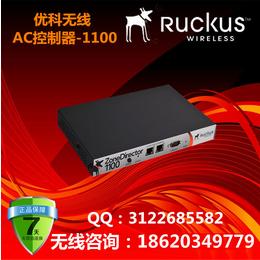 美国优科901-1125-CN00优科1125无线AP控制器