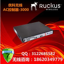 优科3050优科901-3050-CN00无线控制器