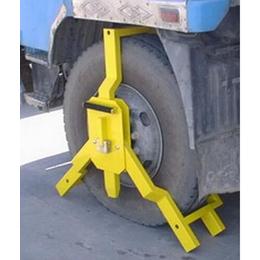 大货车三爪车轮锁 重52斤大三叉车轮锁 车胎锁厂商批发