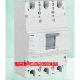 伊顿电气BZMN经济适用形塑壳开关终端配电标配西北代理西安
