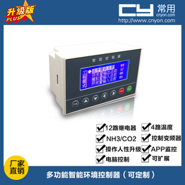 ILEN-C2485植物光照控制器