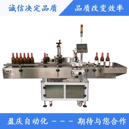 供应盈庆YQ-211全自动立式圆瓶贴标机