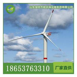 江苏大型风力发电机20KW-120KW大型水平轴风力发电机