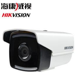 海康威视100万日夜型筒型网络摄像机
