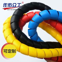 低价批发 机械橡胶管耐磨螺旋保护套 高压油管阻燃螺旋保护套