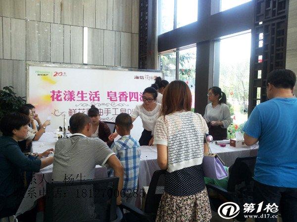 承接深圳市儿童内核亲子配置手工皂DIY自己做android手工活动详解图片
