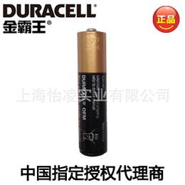 正品  金霸王7号电池 全英文工业包装 计算器电池
