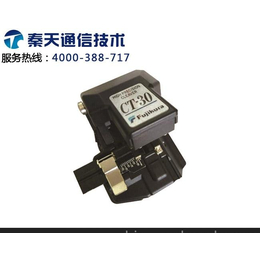 藤仓CT-30光纤切割刀—济南秦天通信