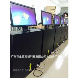 辽宁永更多媒体常规超薄升降器 品牌液晶显示器代加工生产OEM