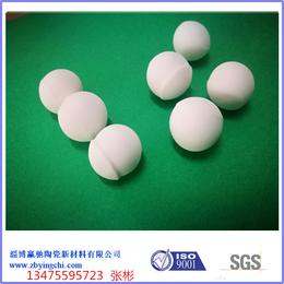 莱芜赢驰供应钢铁厂用高铝球 微晶刚玉球价格