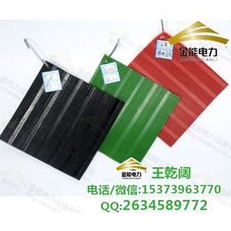 扬州配电室用绝缘橡胶垫价格 绝缘橡胶板报价