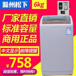 自助投币洗衣机的市场价格