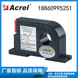 BA20-AI-T电流传感器 输入0-200A输出0-5V
